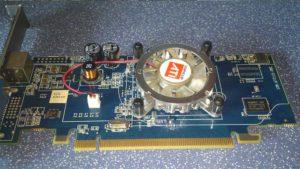 8_PC_bef-300x169
